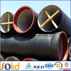 Ductile iron pipe price per meter price list manufacturers