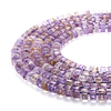 Nice Ametrine Faceted Wheel Shape Gemstone Loose Beads