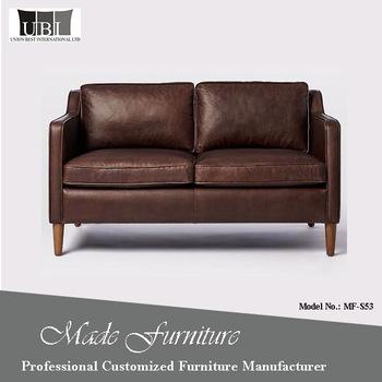 Natuzzi Furniture 2 Seater Small