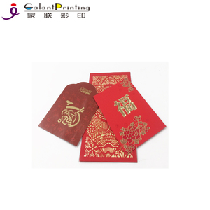 Custom Printed Hong Bao New Design Luxury Wholesale Cheap Chinese New Year Red Packet 2019