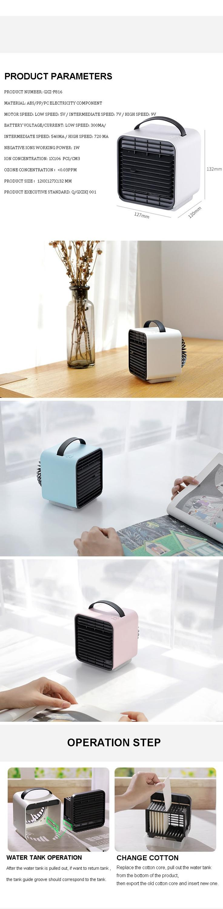 Amazon Best Price Air Cooler 3 Speed Adjustable USb Mini Air Conditioner Portable Air Cooler Fan with Led Night Light