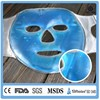 /product-detail/good-birthday-gift-for-girls-facial-gel-mask-medical-mask-sleep-mask-60603302882.html
