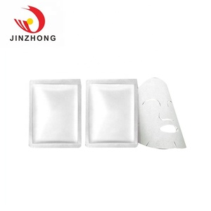 Custom 3 Side Seal Skincare Aluminum Mask Bag,Plastic Facial Face Mask Packaging Bag
