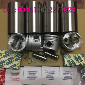 Piston Engine Cylinder Liner Wholesale, Engine Cylinder