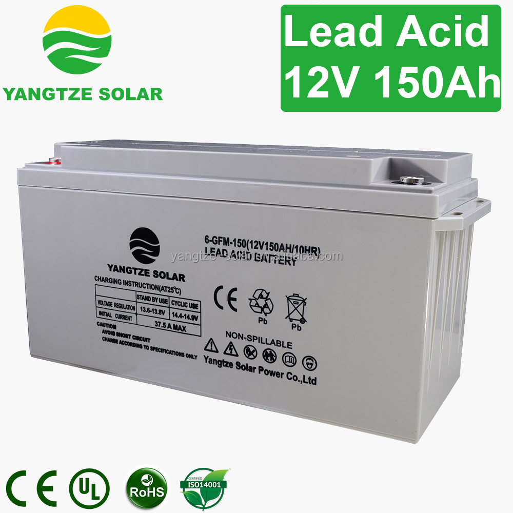 2017 Hot selling 24v solar battery 150ah