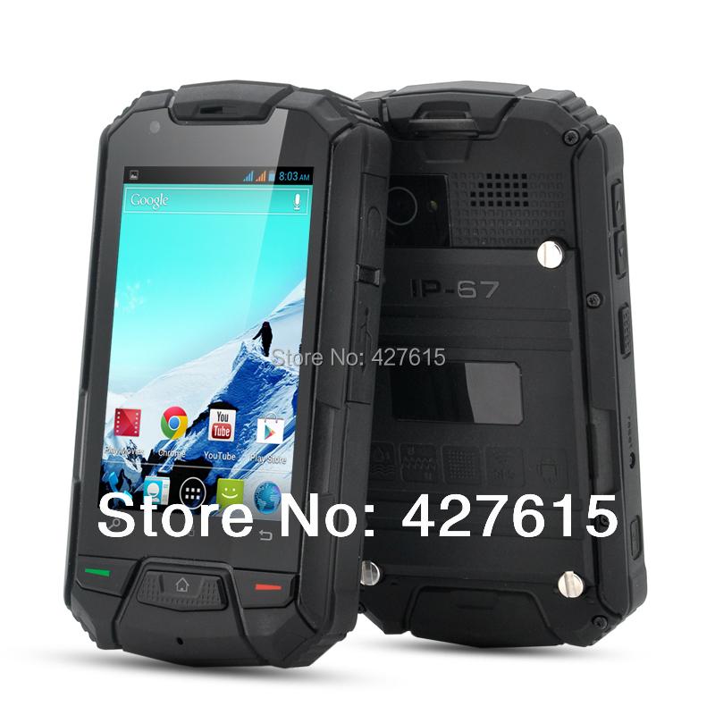 mkt6577 phone