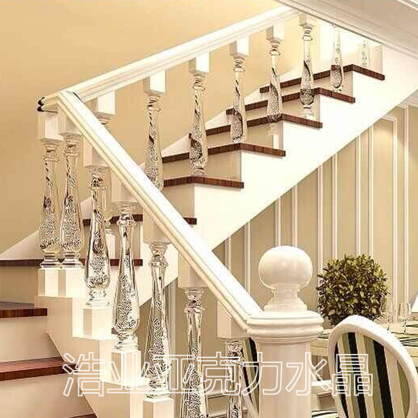 curved crystal railing stair handrail price