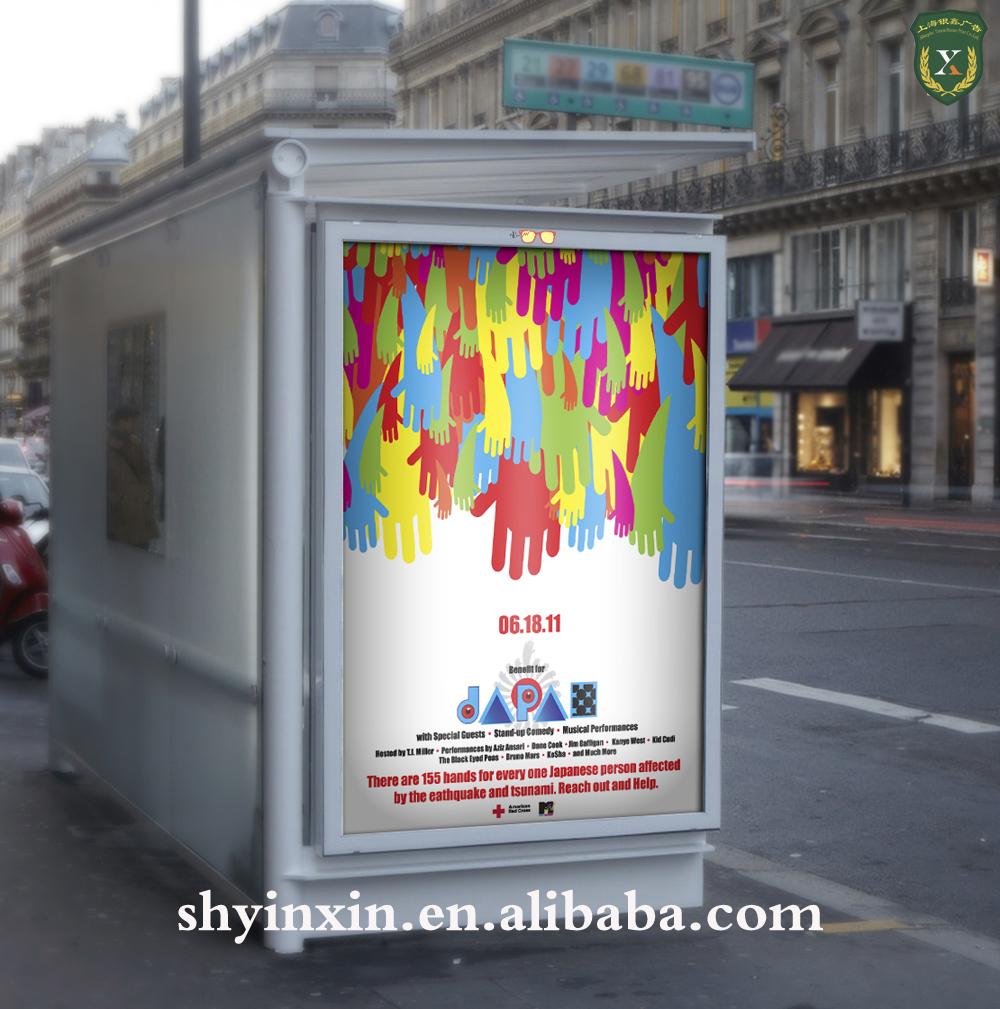 Custom Exhibition Stand Up Comedy : Promotion street display vinyl banner custom billboard outdoor