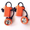 KL4LM coal mining battery light mining Waterproof LED Safety Miner lamp
