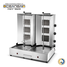 HGV-B26 Dual 3 Burners Commercial Gas Vertical Broiler