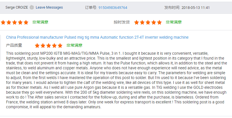 200A aluminium pulsed MIG wire welder gasless solodar mig tig mma welding machine
