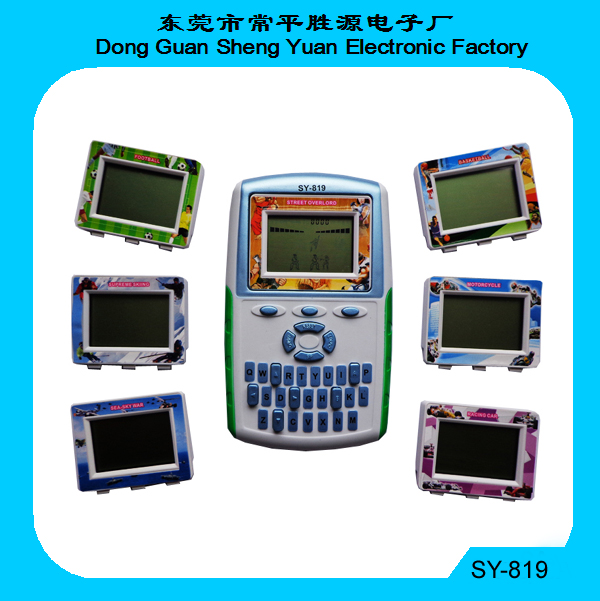 SY-819 7 in 1 Action Games Video Game and games for kids