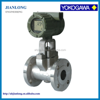 Digit YEWFLO Yokogawa vortex gas flowmeter/ peak flow meter for digital air flow