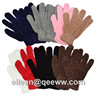 2016 Yhao Factory chenille gloves car cleaning microfiber gloves