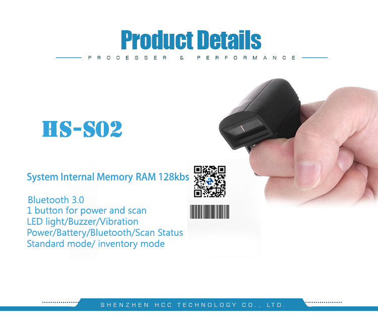 CMOS Small IP65 Wearable 2D Ring Barcode Scanner HS-S02D