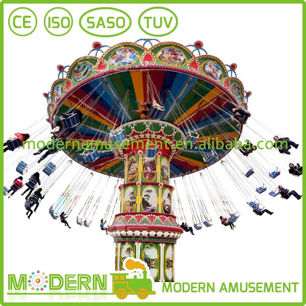 Chaise volante frisson d 39 attractions man ges vendre for Chaise volante