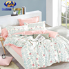 China factory affordable bedding sets discount beds
