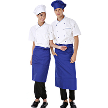<span class=keywords><strong>Restaurant</strong></span> Chef <span class=keywords><strong>Uniform</strong></span> Voor Cook Ware