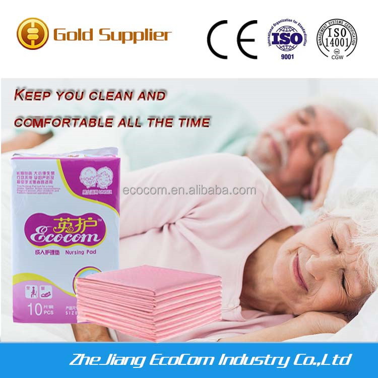 sanitary disposable absorbent bad pads for incontinent people / pet /medical accessiories
