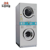 2017 laundry equipment coin operated double stack washer and dryer commercial with all 304 stainless steel for sale