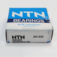 NTN ball bearing 6204