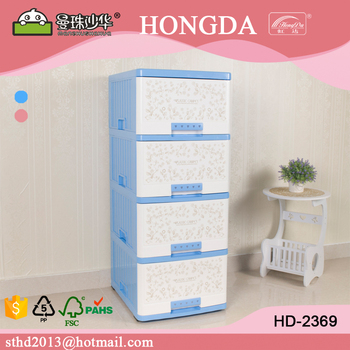 Attirant 4 Drawers Baby Clothes Storage Cabinet HD 2369