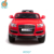 WDQ7 2018 New Licensed Audi Q7 Children Electronic Toy Car, With Music And Horn, Fashion Kids Toy With Mp3 Port