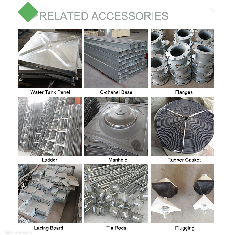 Galvanized steel Water Tank Accessories
