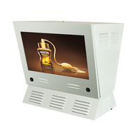 22 inch gas pump application, high brightness outdoor lcd player