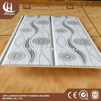 7mm*1.9kg vinyl covered gypsum ceiling tiles by alibaba china supplier