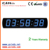 [Ganxin]4inch 6digit wall clocks for sale