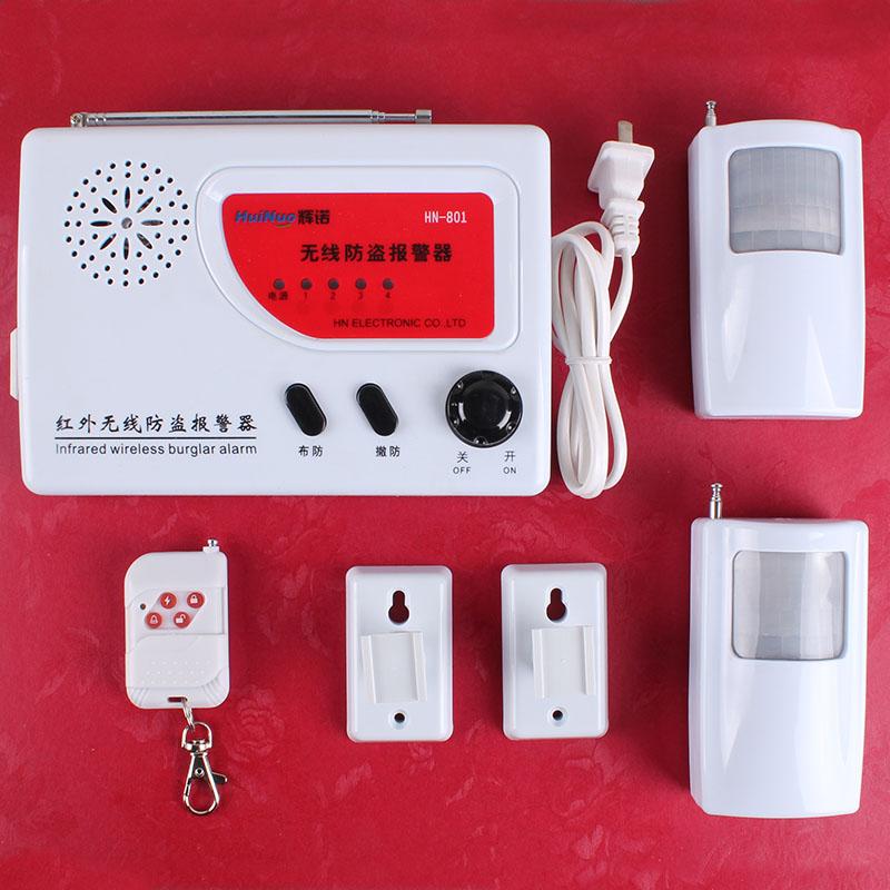 Systeme Alarme Garage : achetez en gros alarme antivol garage en ligne des ~ Edinachiropracticcenter.com Idées de Décoration