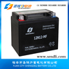 12v 12ah dry motor battery lead acid motorcycle battery CE ISO certification