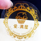 Fancy adhesive custom small round roll sticker printing, gold printing sticker roll, glossy logo stickers