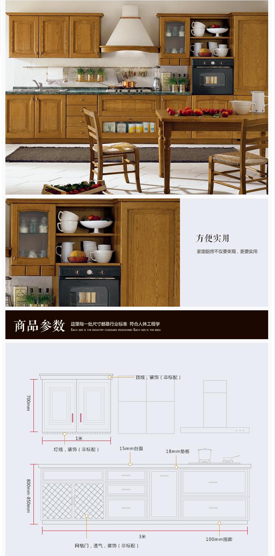 Фабричные магазины современный остров дизайн дешевые твердой древесины белый 2.png