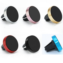 Fornecimento de fábrica Smartphone magnetic car air vent phone holder para o carro