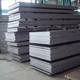 Zhen Xiang sales standard a588 corten cold rolled 1 inch steel plate