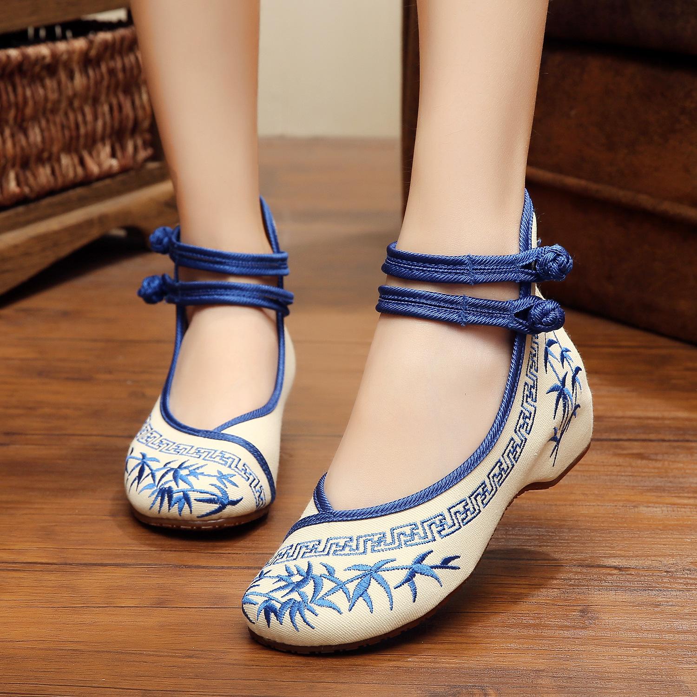 Bamboo Flats Shoes Reviews