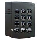 access control rfid smart card reader with keypad