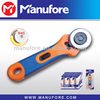 Manufore Round / Rotary Knife Cutter 45mm