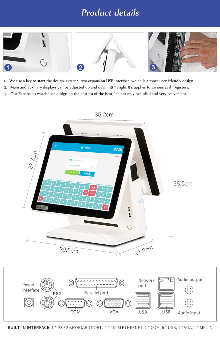 Professional all in one dual-screen 15'' POS system capacitive touch screen high quality cash register