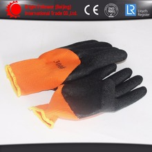NYLON LATEX RUBBER COATED PALM SAFETY GRIP WORK GLOVES