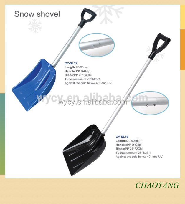 Telescopic folding Snow Shovel Manufacture for car