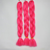 /product-detail/all-colors-synthetic-hair-braid-yaki-pony-cheap-marley-braid-hair-extension-super-x-braid-hair-60381205003.html