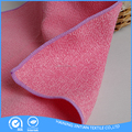China products 2016 hot sale shiny checked microfiber cleaning cloth