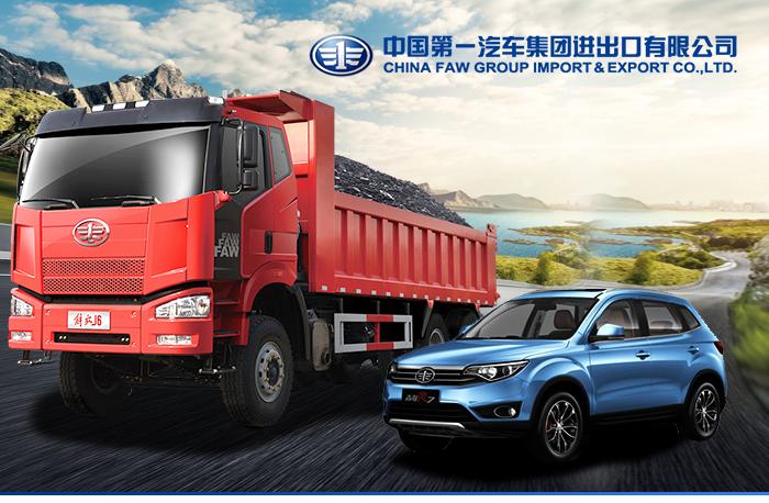 Faw New J5p 6x4 New Dump Trucks And Tipper Truck Price For Sale - Buy New  Dumper Truck Price,6x4 Dump Truck For Sale,Dump Trucks And Tipper Truck
