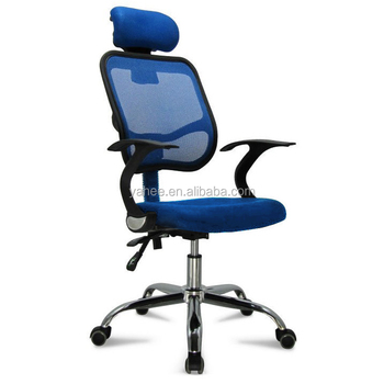 Adjustable Chrome Executive Office Computer Desk Chair Mesh Seat Fabric  sc 1 st  Alibaba : office chair mesh seat - Cheerinfomania.Com