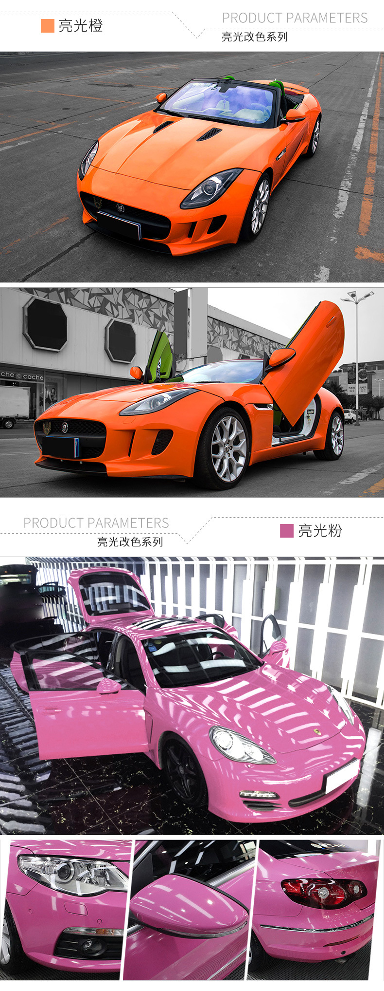 2018 3D pvc multi color shinning car color change nivyl protection wrap film 152cm x18m