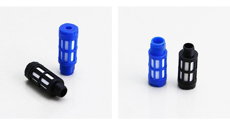 プラスチックエキゾーストサイレンサーマフラー
