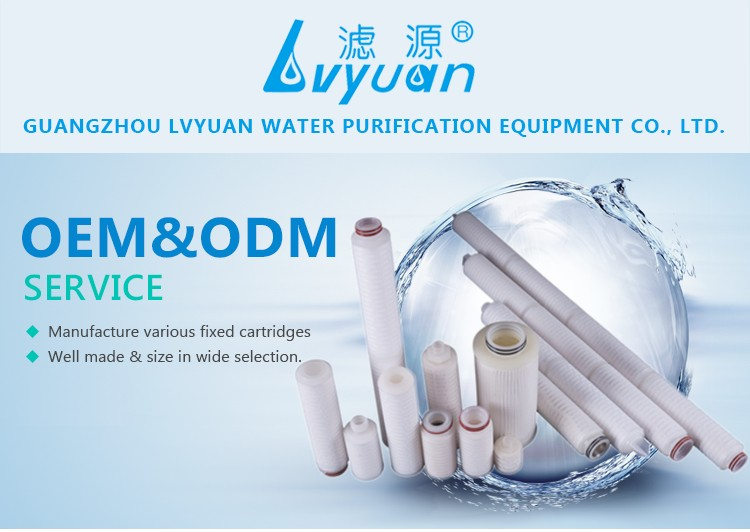 Lvyuan-2